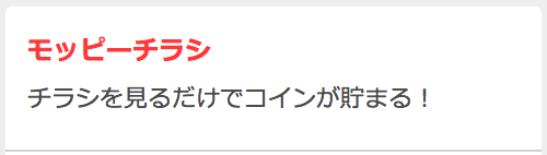 f:id:ishimotohiroaki:20170729095828p:plain