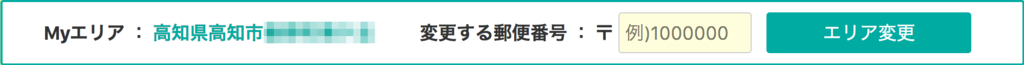 f:id:ishimotohiroaki:20170729100101p:plain