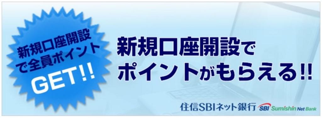 f:id:ishimotohiroaki:20180111094624j:plain