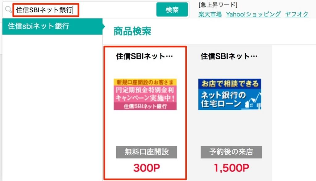 f:id:ishimotohiroaki:20180111103429j:plain