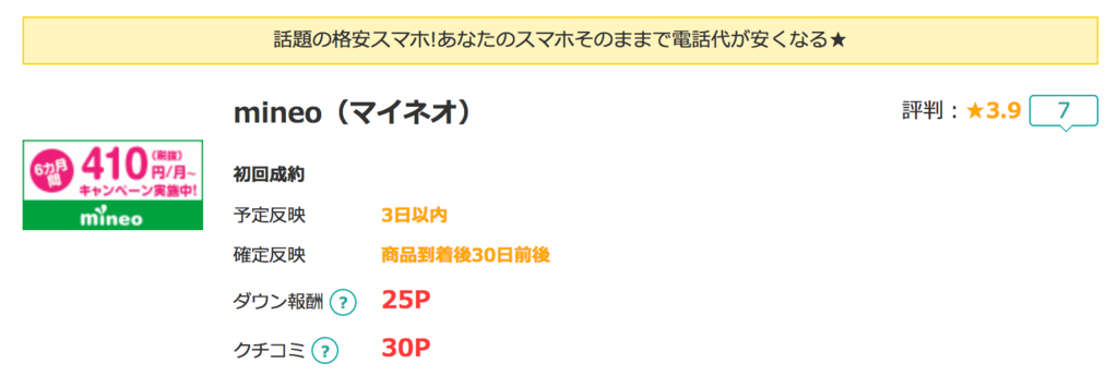 f:id:ishimotohiroaki:20180115211853p:plain