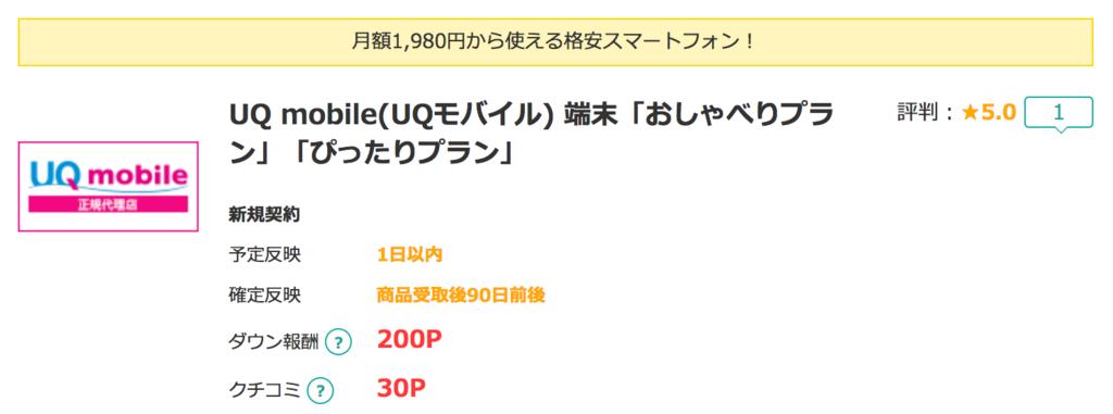 f:id:ishimotohiroaki:20180115212956p:plain