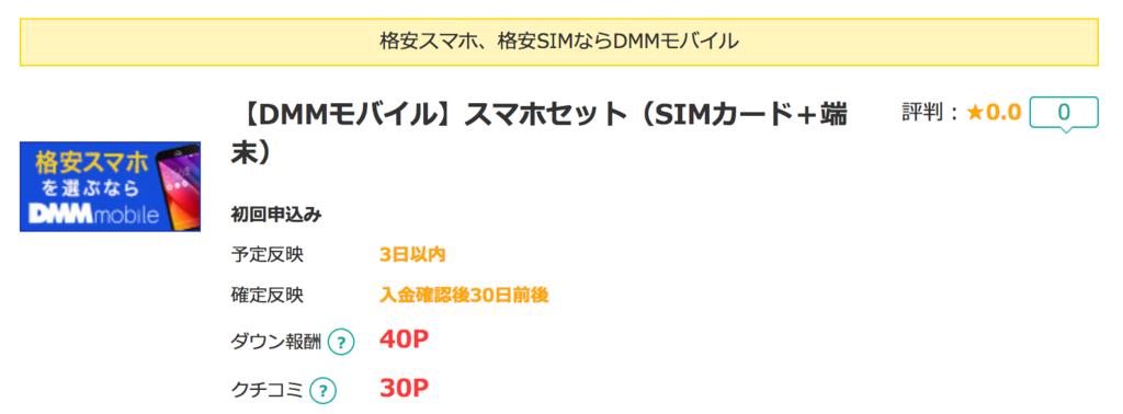 f:id:ishimotohiroaki:20180115213813p:plain