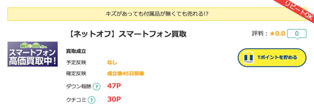 f:id:ishimotohiroaki:20180115214827p:plain