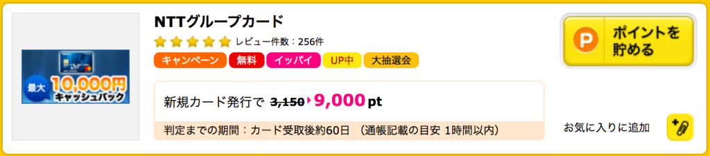 f:id:ishimotohiroaki:20180301163102p:plain